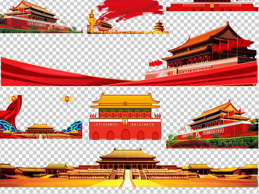 国庆节天安门png透明背景免扣素材