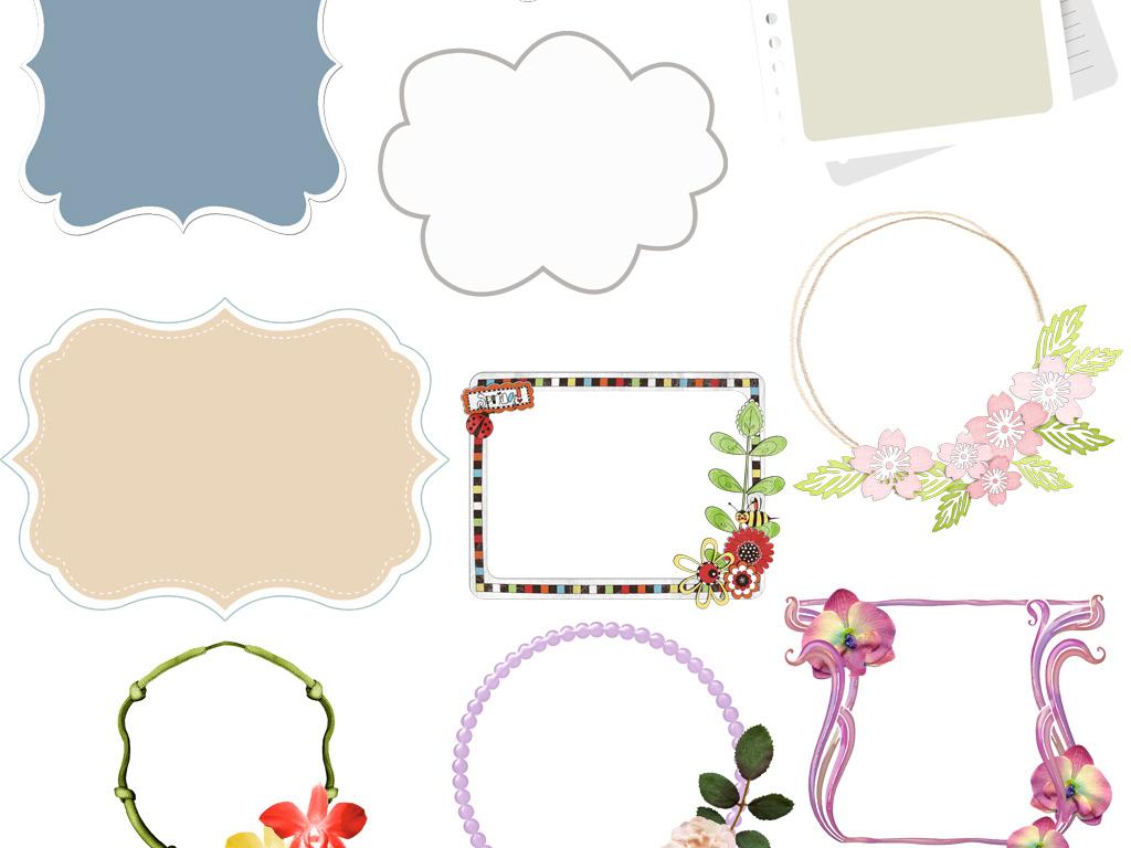手绘卡通对话框小报素材相片边框边框相框素材卡通素材边框素材卡通