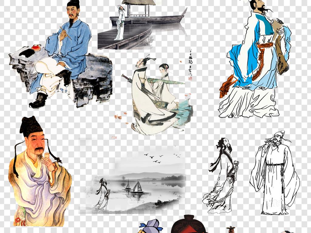 古代人物手绘诗人