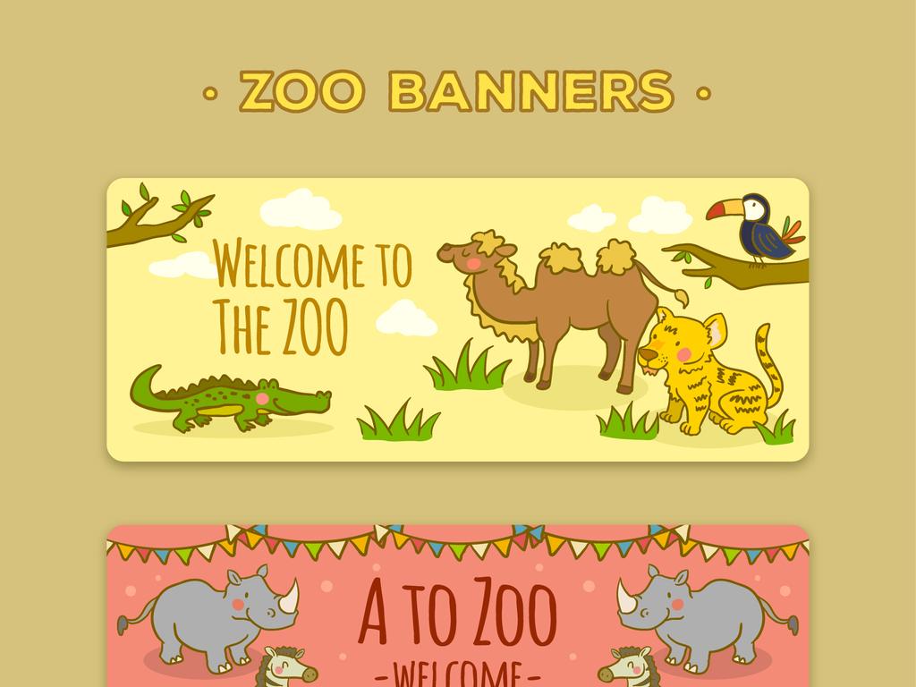 卡通手绘动物斑马背景矢量