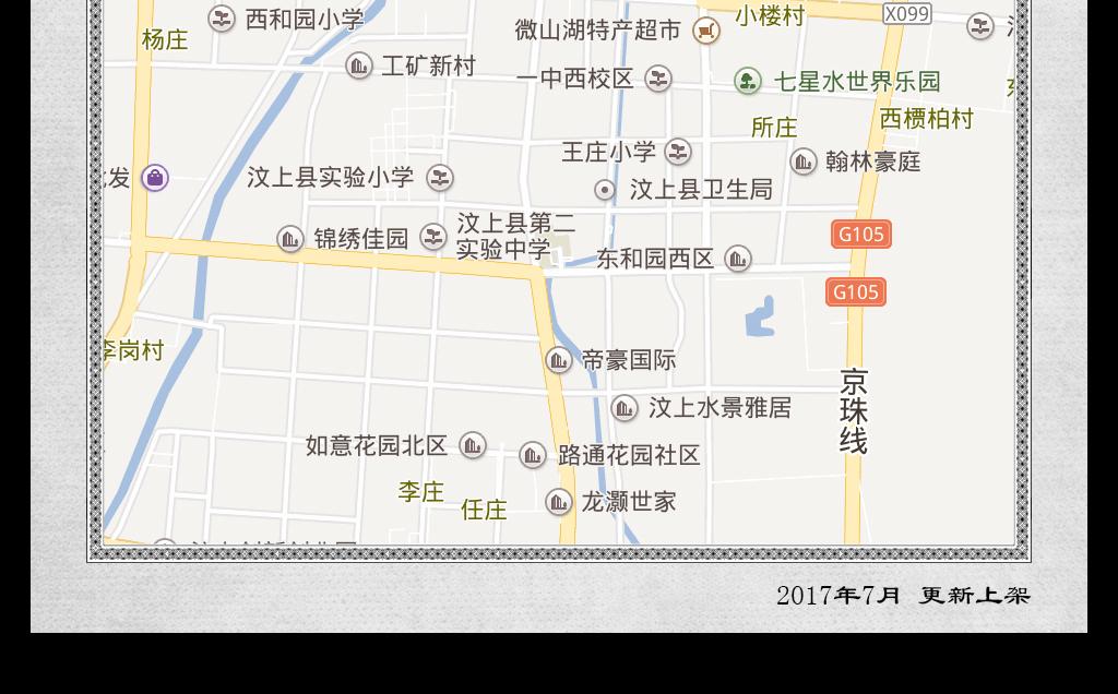 高清济宁市汶上县地图