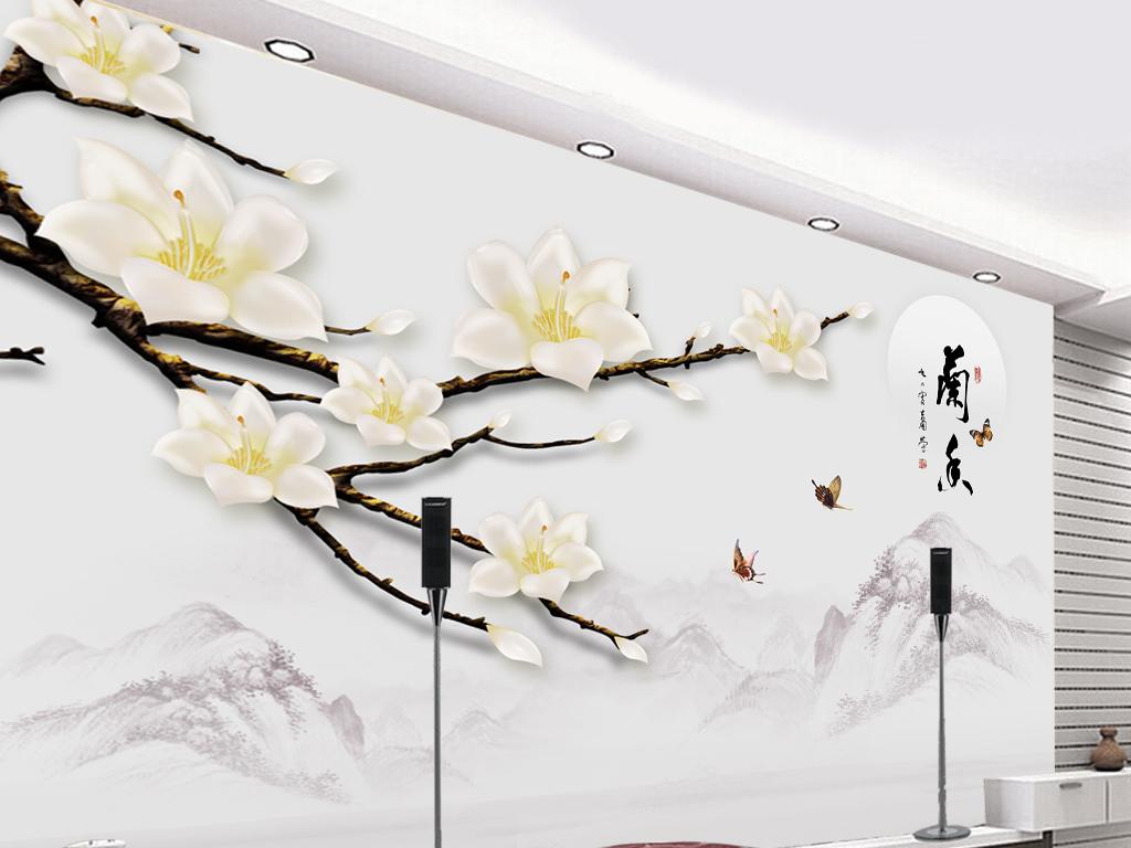 新中式玉兰花开简约电视背景墙壁画图片