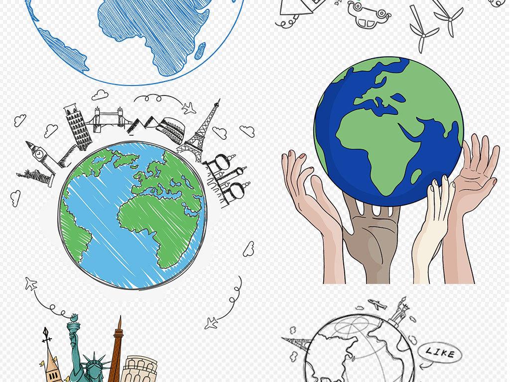 卡通手绘地球png免抠素材