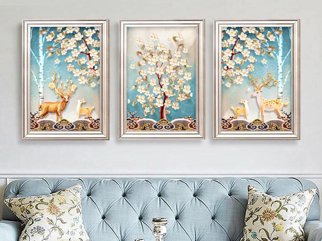 复古手绘发财树麋鹿抽象北欧装饰画