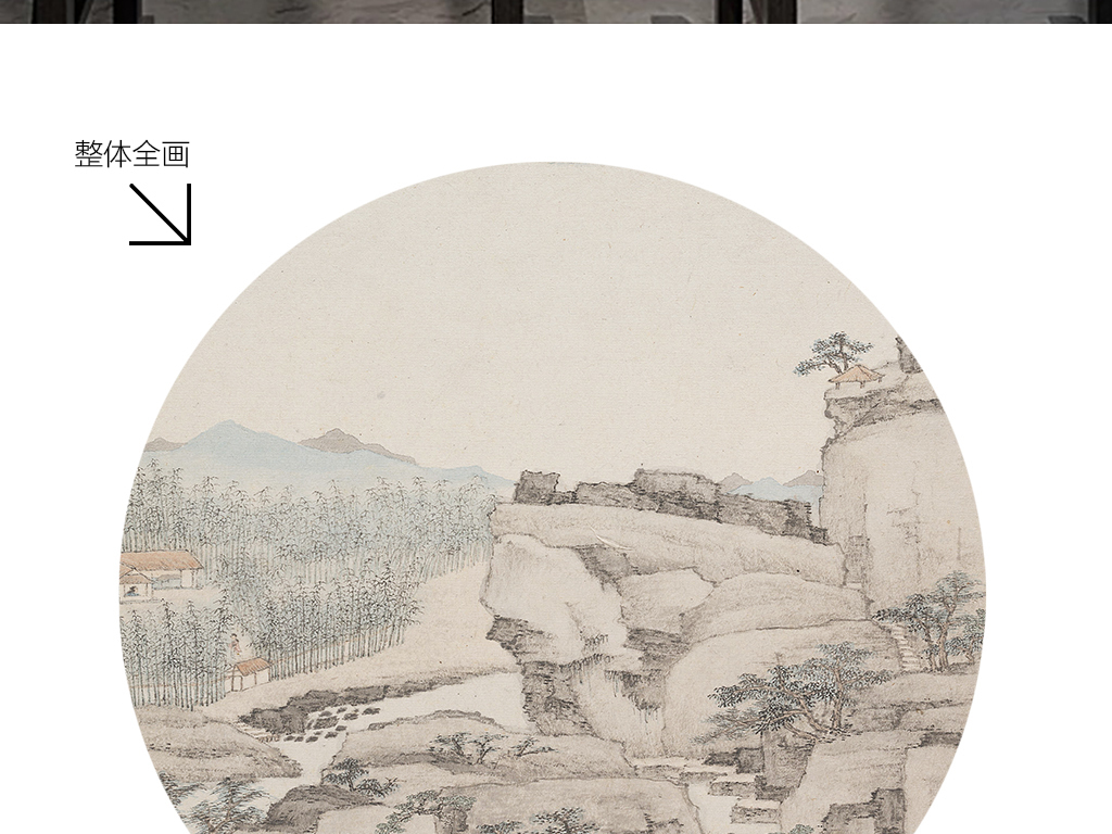 现代中国画山水新中式圆形客厅卧室无框画