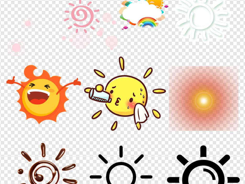 卡通手绘太阳图案素材图片素材下载,                          作品