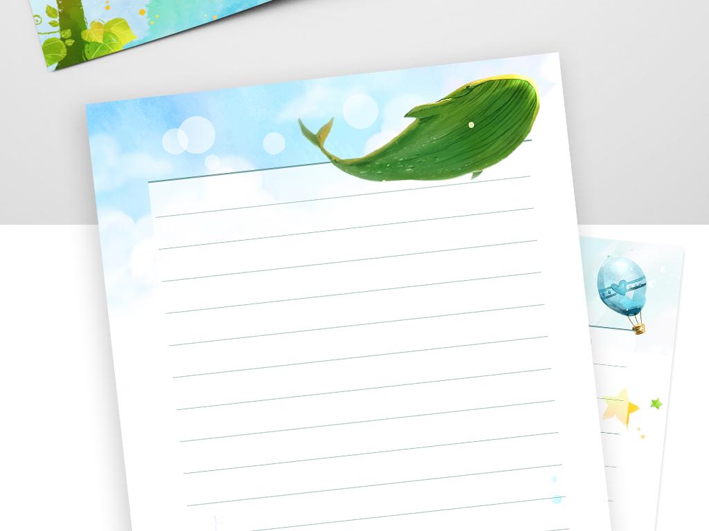 六年级作文选封面_新学期小学生优秀作文集作品集封面设计模板