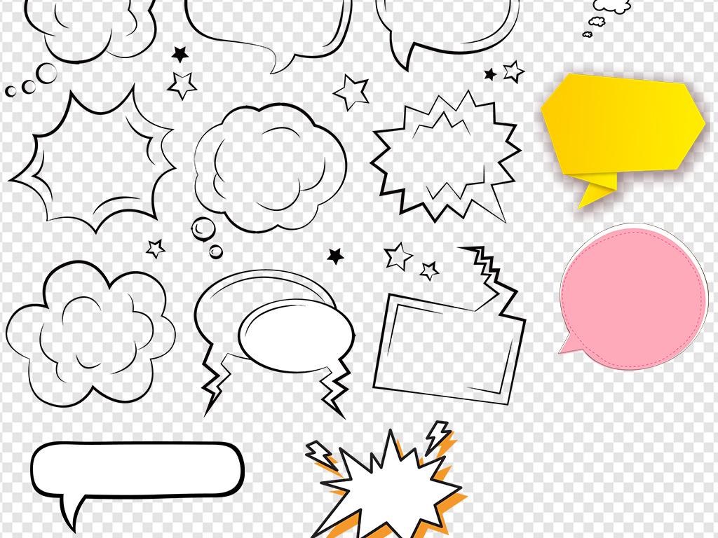 100款卡通手绘文本对话框会话气泡素材