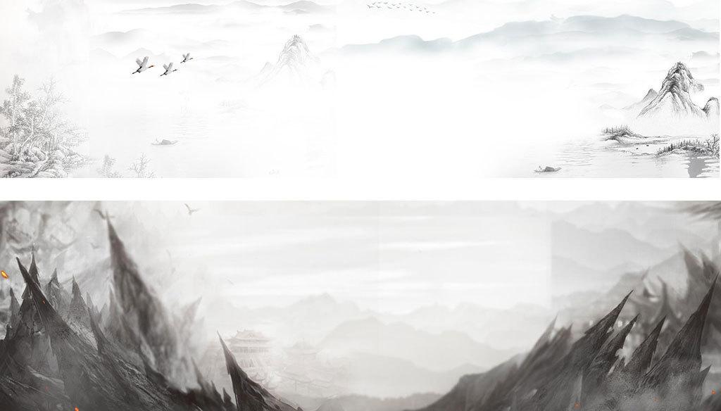 中国风古风水墨山水海报banner背景图片素材 模板下载 5.64MB 其他图片