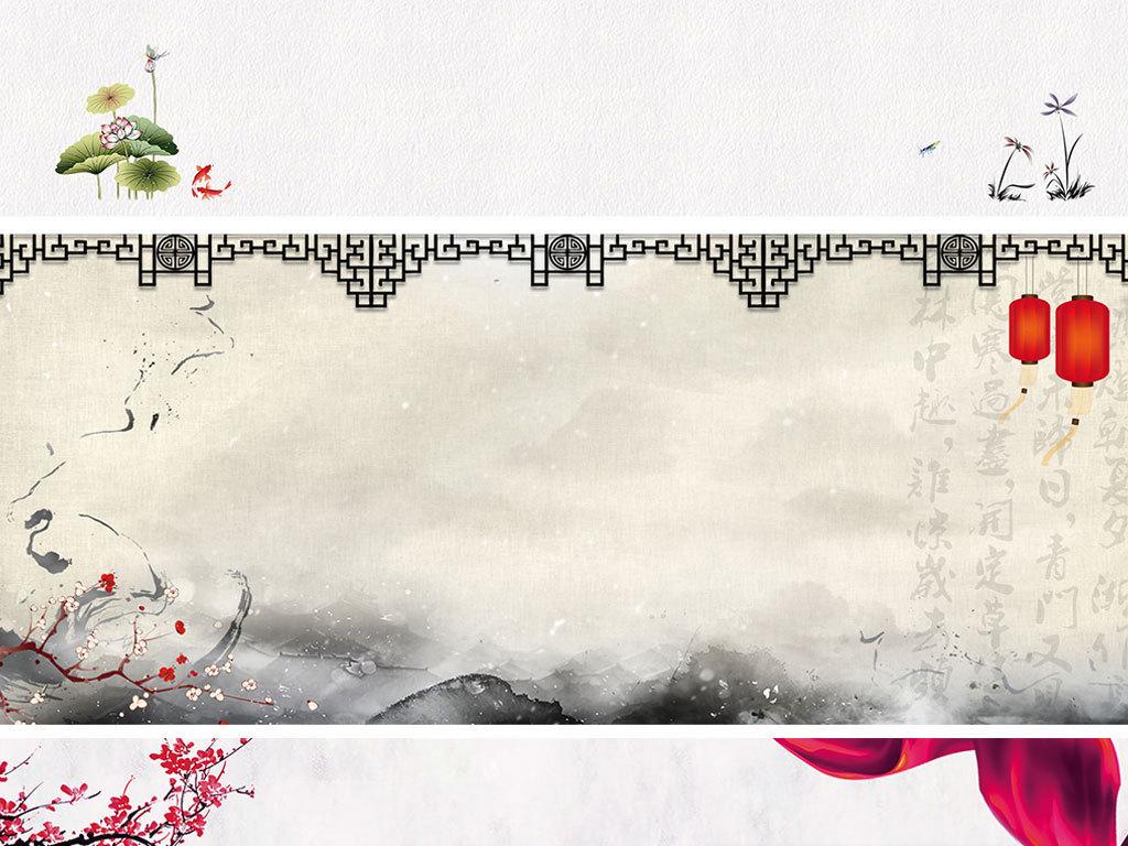古风banner底图图片