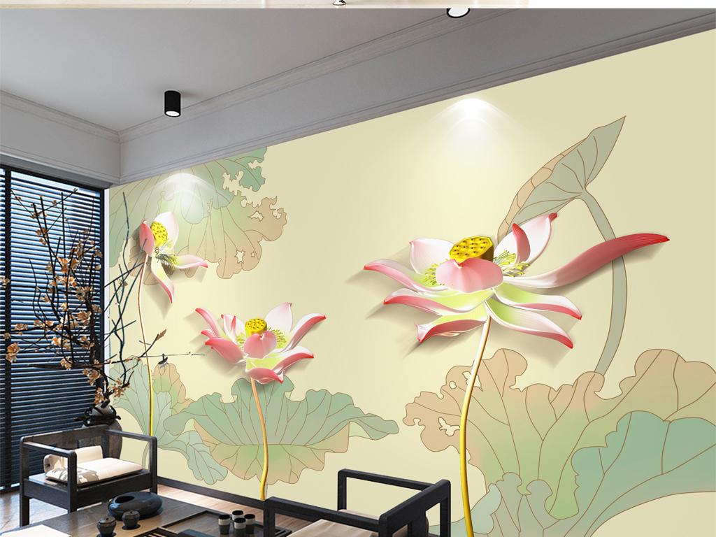 新中式唯美手绘工笔荷花立体背景墙