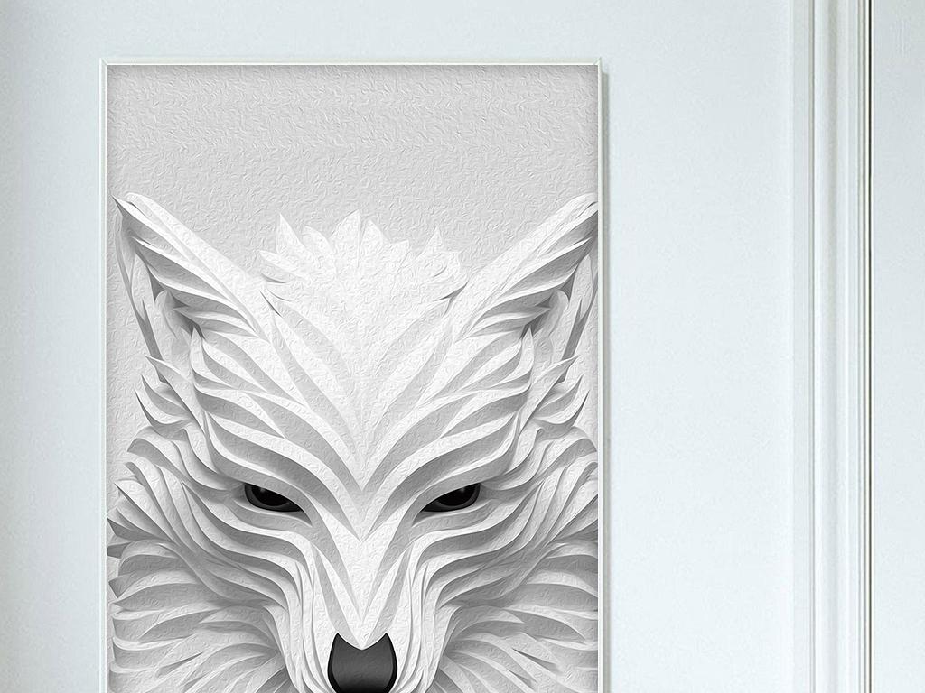 北欧风格3d立体纸雕动物无框画三联装饰画