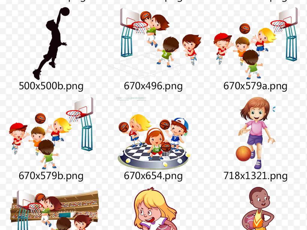 卡通手绘儿童打篮球运动人物png设计元素