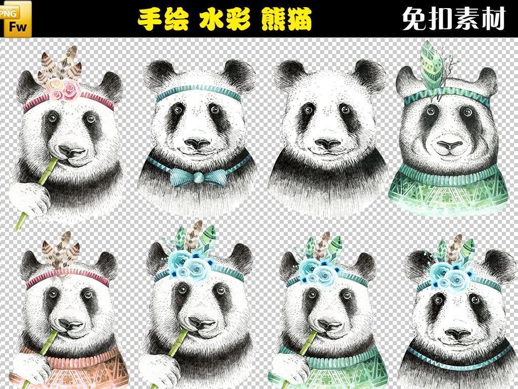 手绘卡通可爱熊猫竹子国宝免抠素材