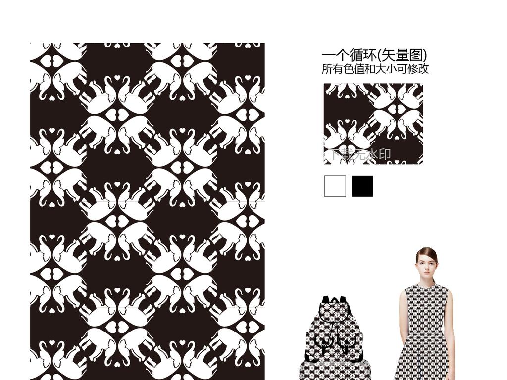 产品图案设计 服装/配饰印花图案 动物图案 > 黑白卡通大象背景底纹