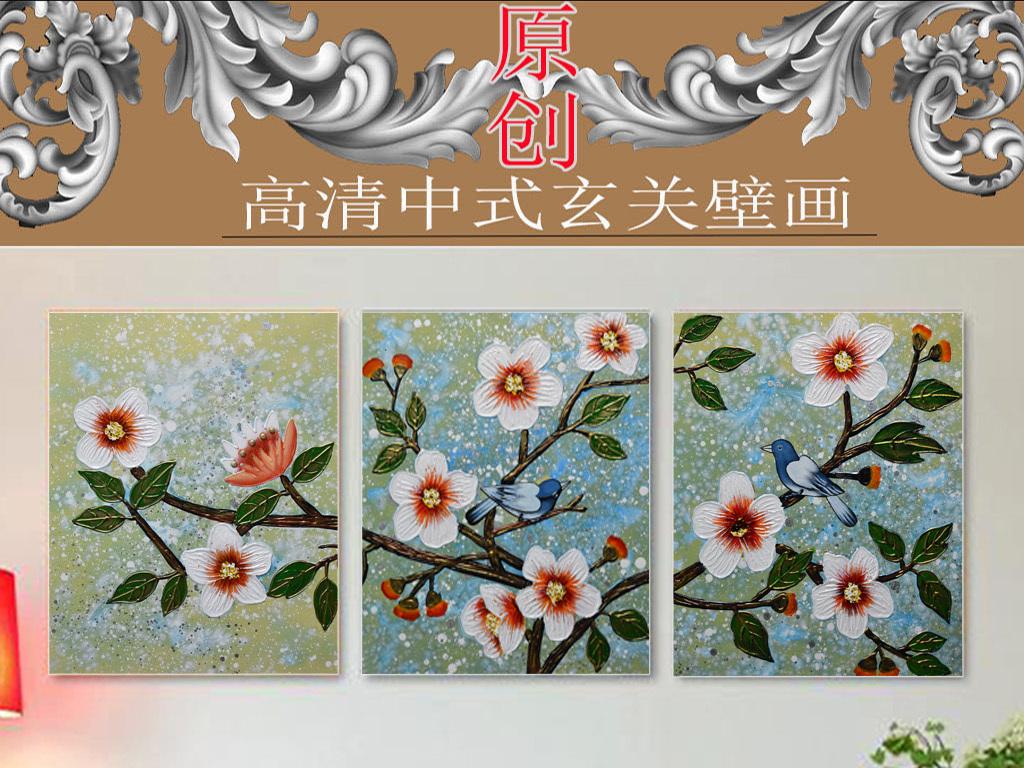 高清手绘白鸽梅花花开富贵油画图图片