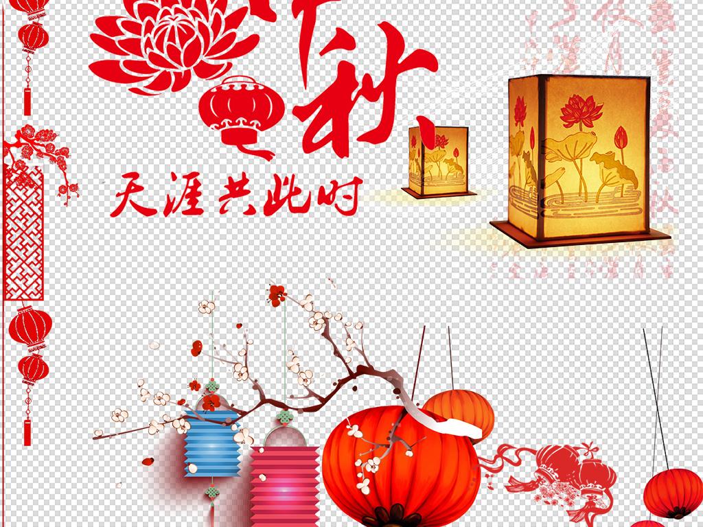 50款中国风古风灯笼png海报素材