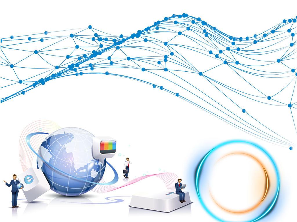 蓝色科技边框科技背景素材免抠png元素