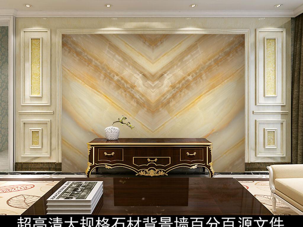 新款欧式大理石背景墙图片