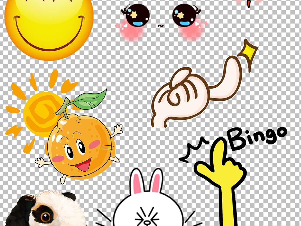 精品可爱表情包卡通元素png素材图片_模板下载(5.64mb图片
