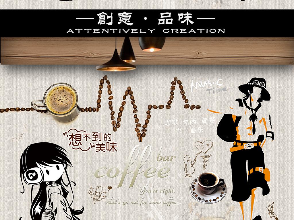 手绘下午茶音乐咖啡餐厅背景墙