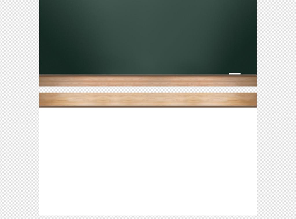 ppt黑板元素黑板背景ppt封面元素教育教学儿童卡通图片