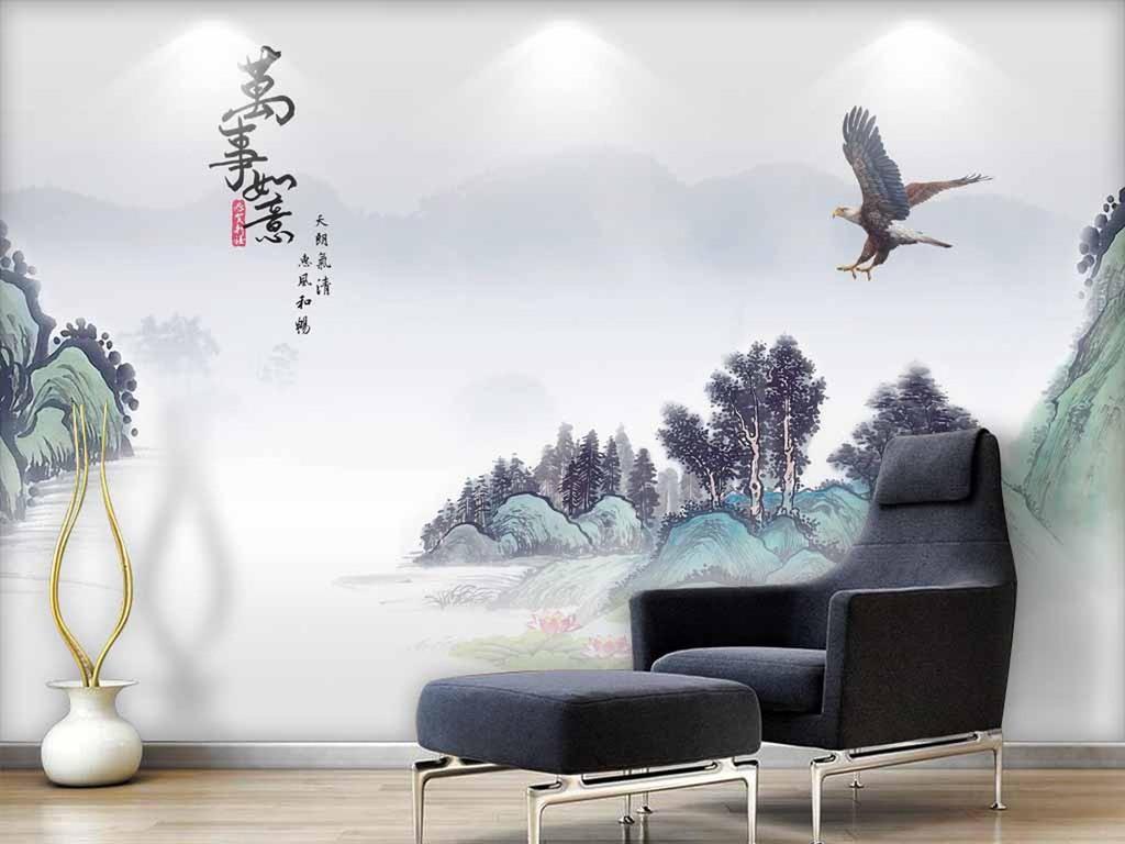 新中式万事如意山水电视沙发背景墙图片