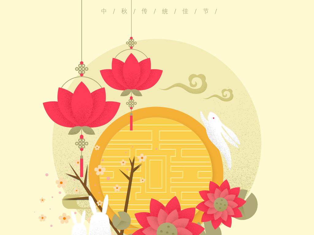 简约中秋月饼手绘海报(图片编号:16918629)_其他海报