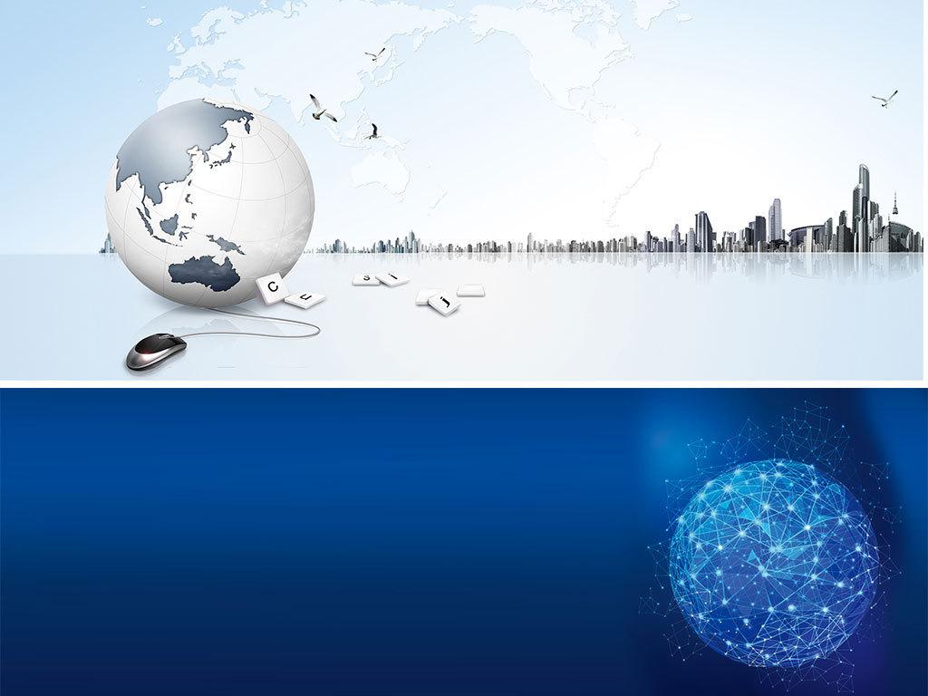 公司文化网站首页设计背景图图片