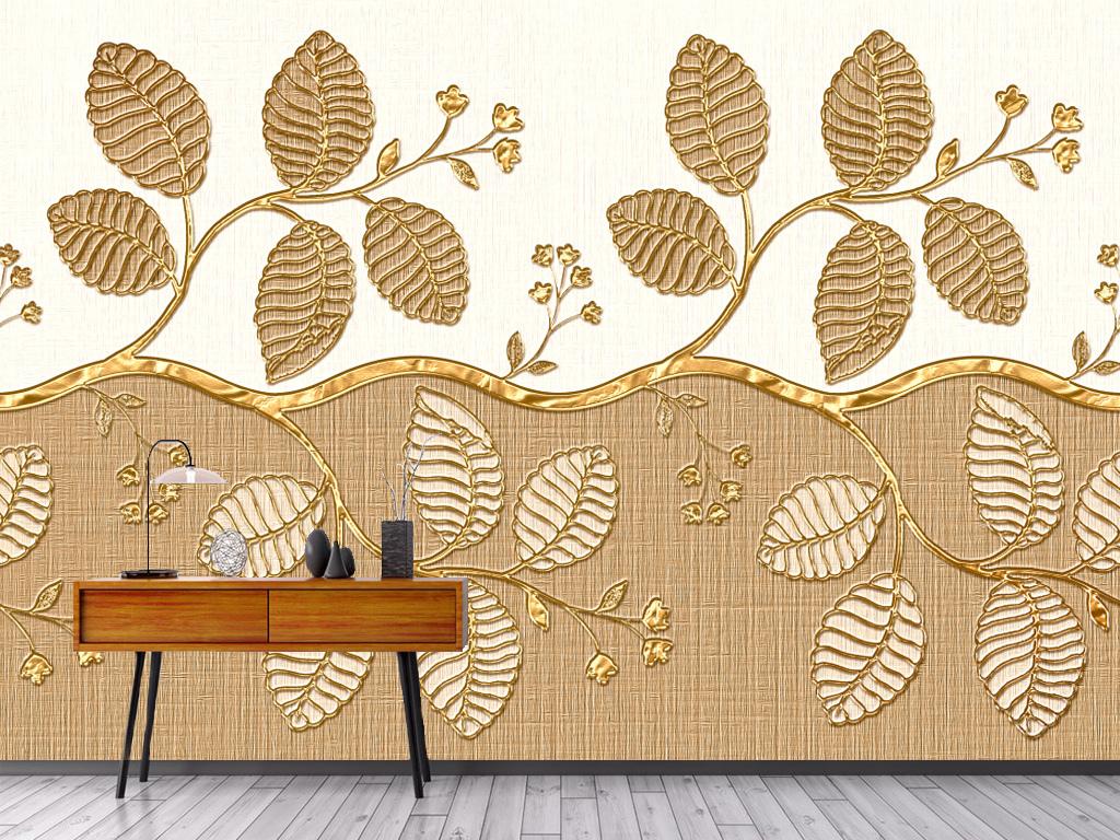 背景墙|装饰画 电视背景墙 现代简约电视背景墙 > 手绘浮雕金藤树叶客