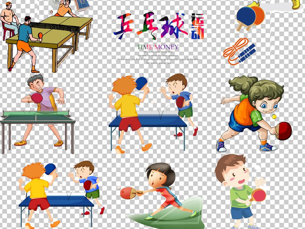 大学少儿乒乓球队招新海报png元素图片