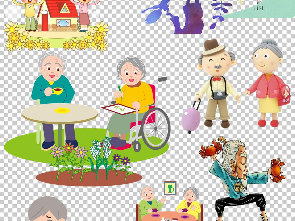 爷爷奶奶奶奶素材手绘卡通人物素材可爱卡通人物图片卡通人物素描图