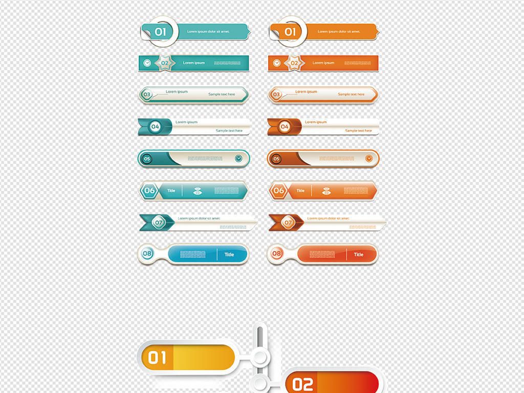 ppt数字字母目录序列设计模版元素(52)图片