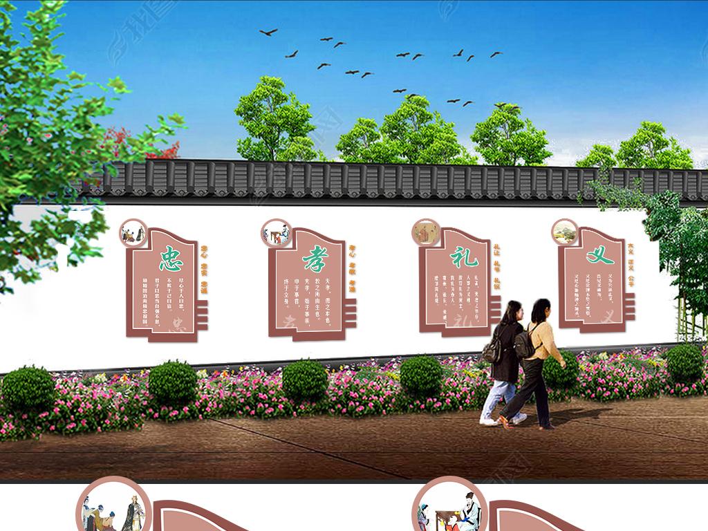展板设计 学校展板设计 > 幼儿园中小学仁义礼智信孝廉德校园文化墙