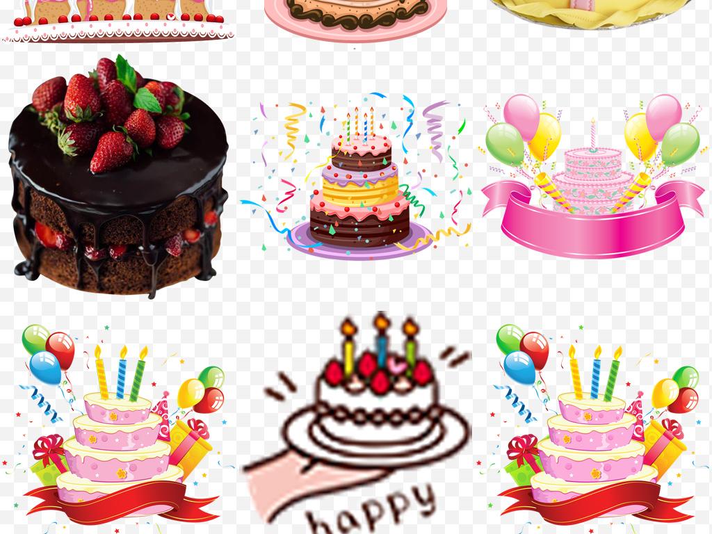 水彩手绘生日快乐庆祝生日蛋糕png素材