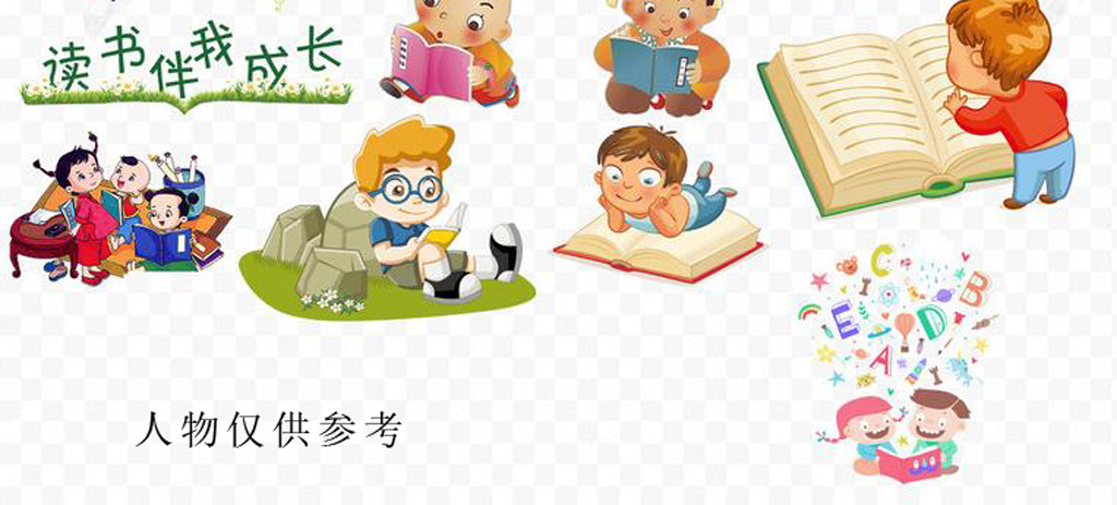 卡通手绘读书儿童开学元素png海报素材