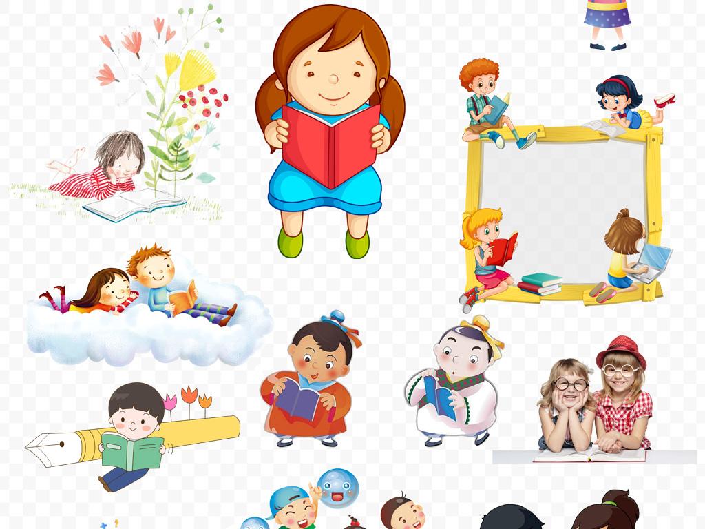 卡通手绘读书儿童开学元素png海报素材图片
