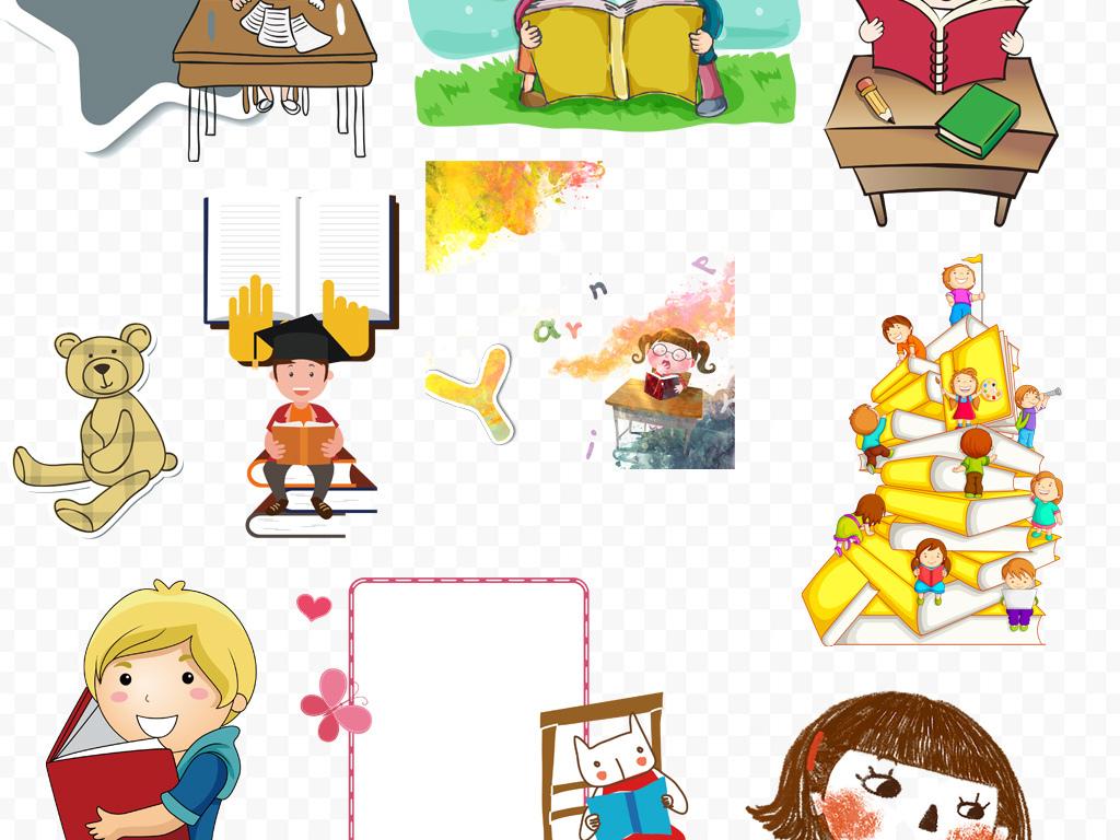 卡通手绘读书儿童开学元素png海报素材2