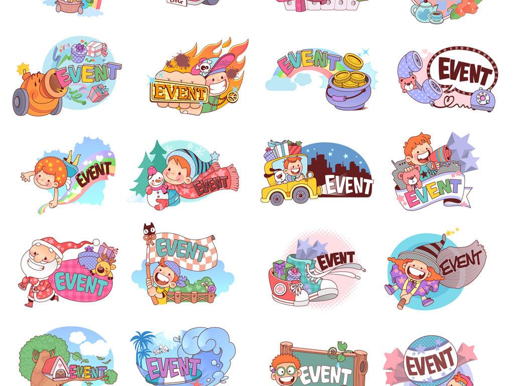 手绘卡通母婴儿童装用品t恤烫画图案幼儿园墙画壁画矢量图素材