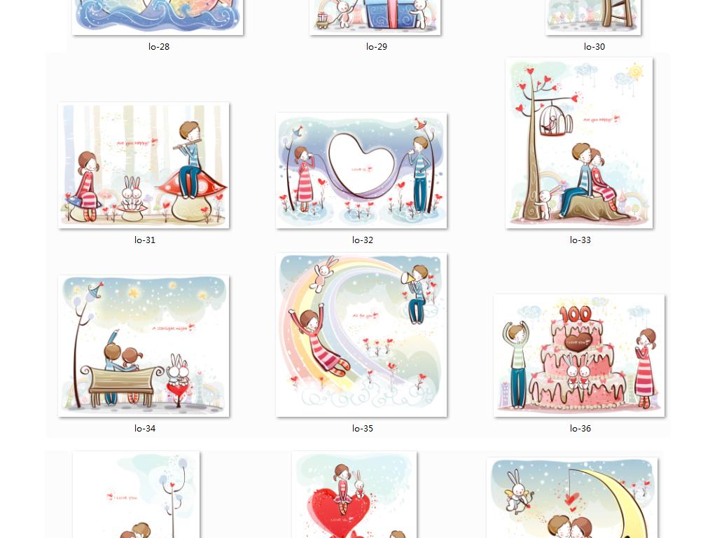 手绘线描水彩可爱小情侣浪漫七夕情人节生日恋爱情婚礼素材