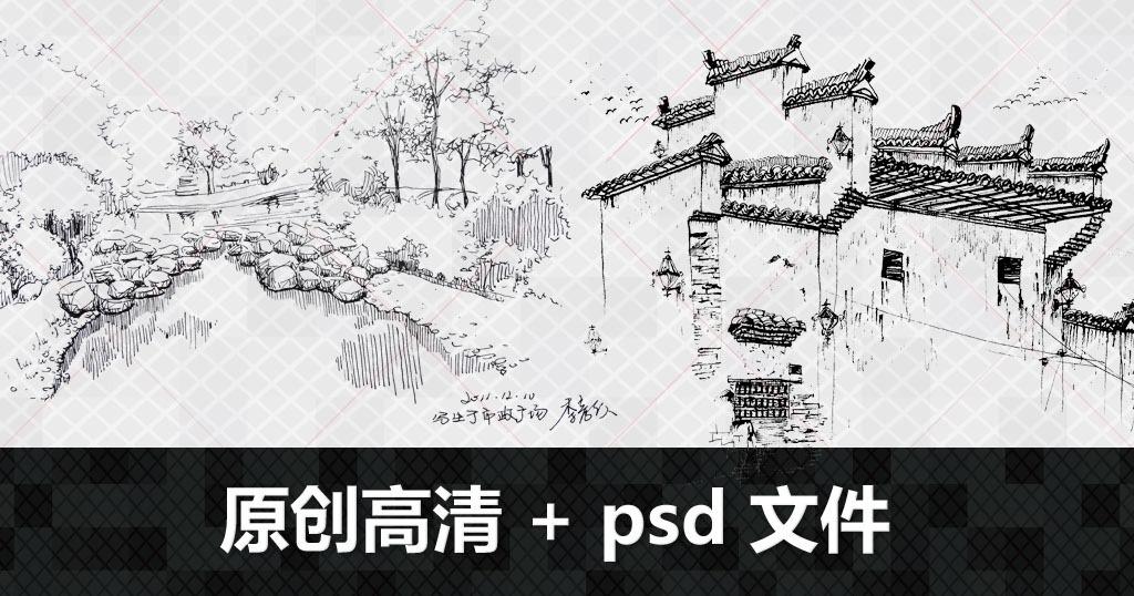 手绘城市素描风景铅笔画街道插画楼房速写图片