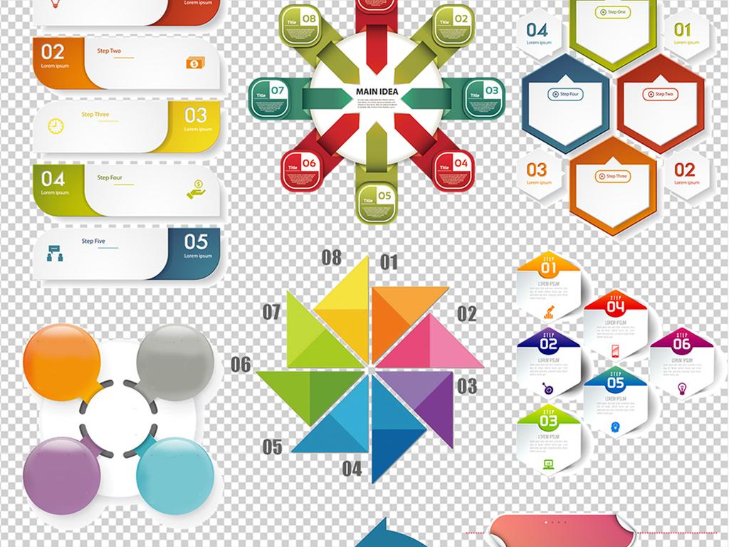 ppt数字目录序列设计模版元素图片