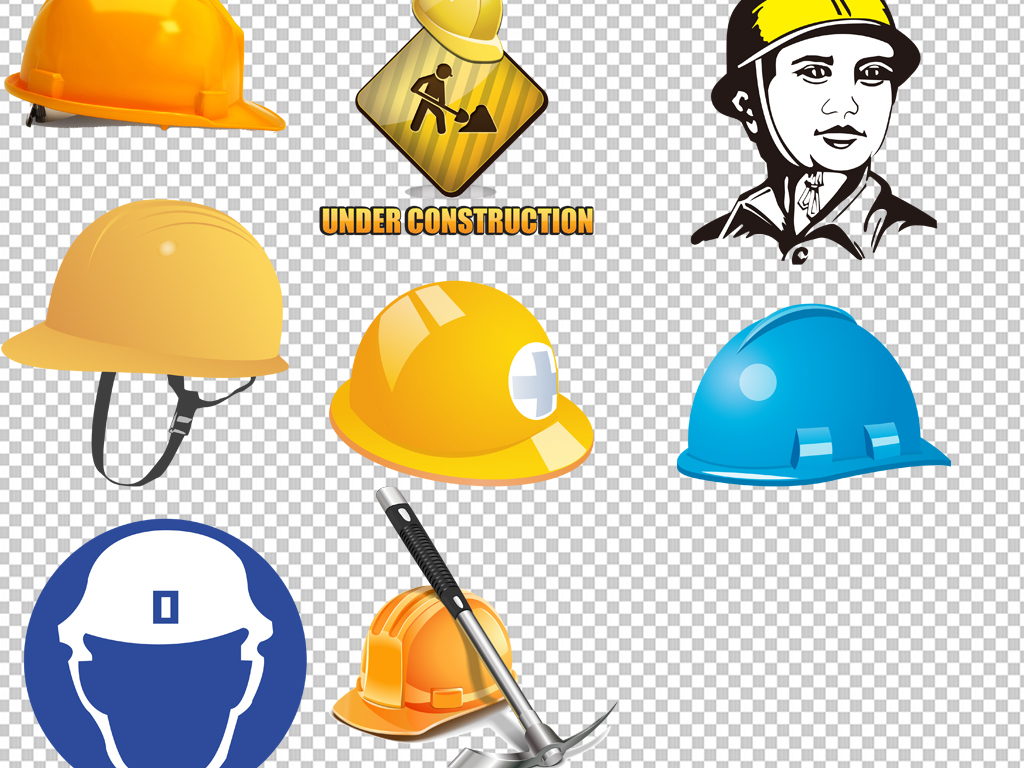 手绘矢量图免抠图高清晰素材元素安全帽建筑工地透明素材建筑素材元素