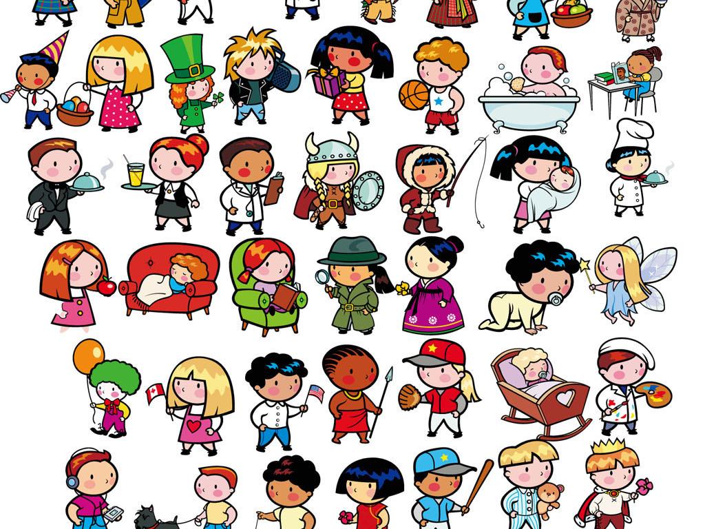 可爱儿童小孩子手绘涂鸦六一节卡通漫画插图设计矢量图素材