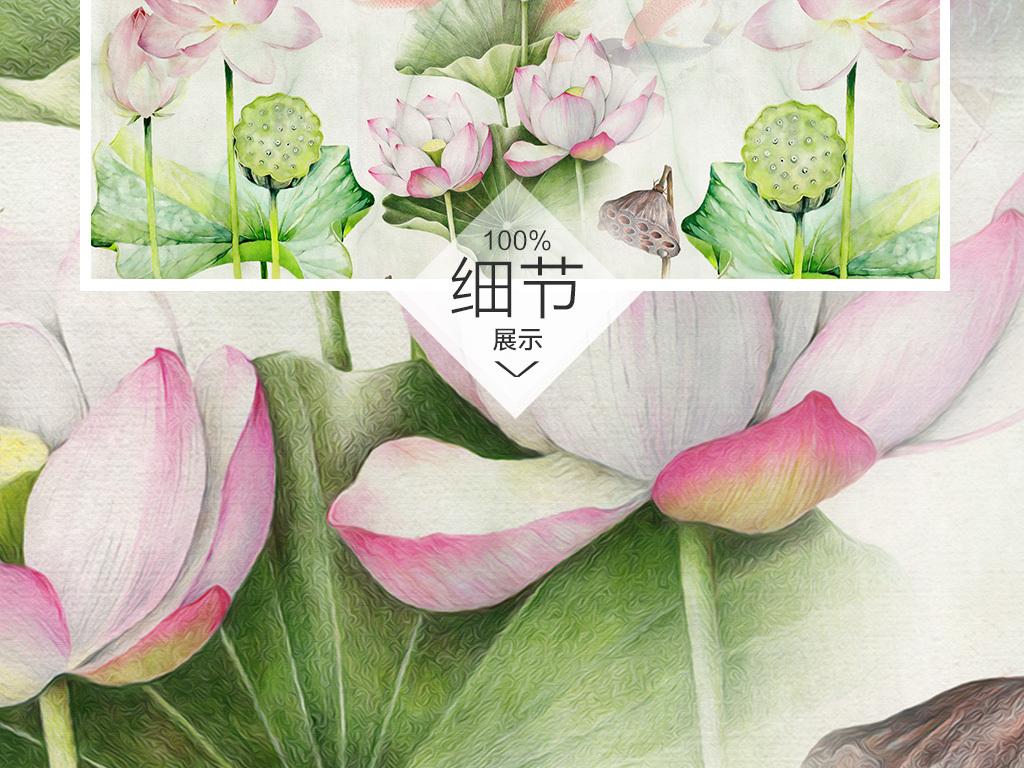 新中式手绘荷花游鱼电视沙发背景墙