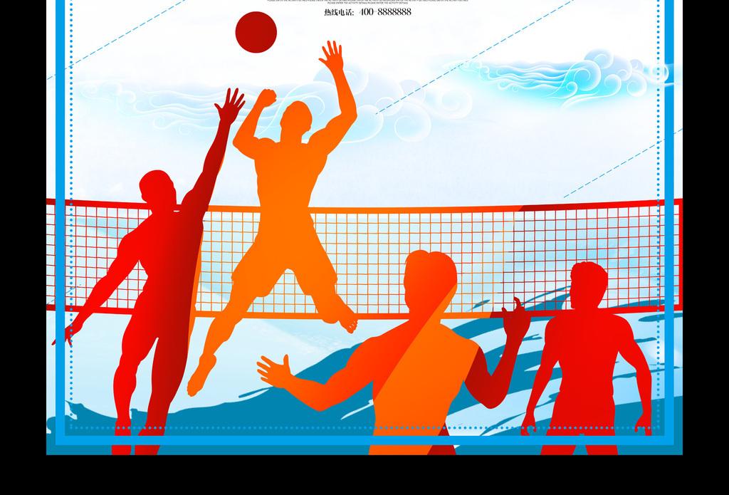 海报手臂团队竞争拼搏励志创意字体书法字巅峰对决中国队团结积极向上