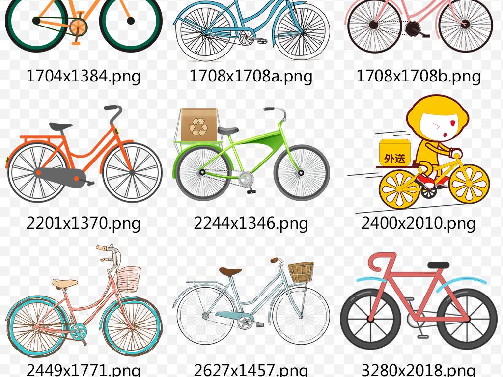 卡通手绘自行车骑行单车png设计元素