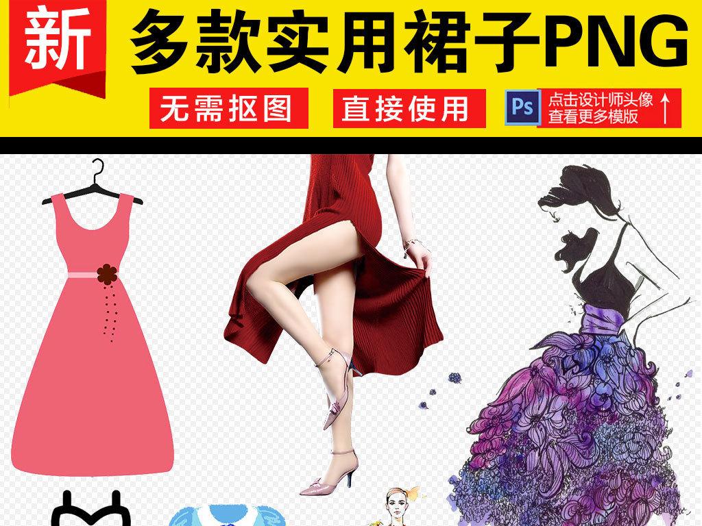 手绘美女裙子图片设计海报素材