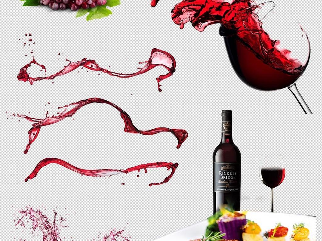 免抠元素 生活工作 食物饮品  > 创意卡通手绘葡萄红酒元素png透明
