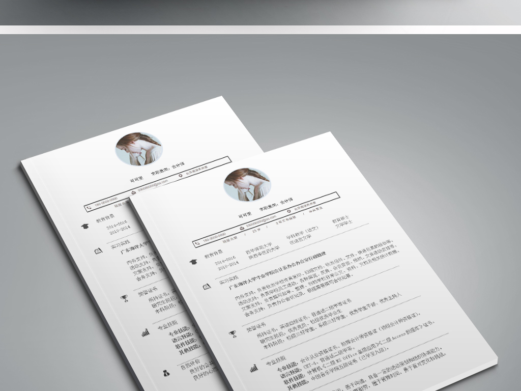 wordwps简历会计简历模板简历模板个人图片